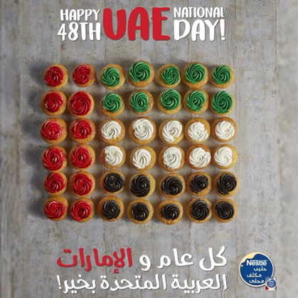 Happy 48th UAE National Day - Nestle Dessert Arabia
